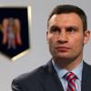 Киевляне написали письмо Кличко используя его цитаты (ТЕКСТ ПИСЬМА+ВИДЕО)
