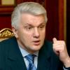 Подписав с террористами соглашение в Минске, Украина признала их стороной переговорного процесса – Литвин