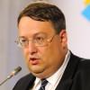 МВД начало вести учет организаторов проплаченных митингов — Геращенко