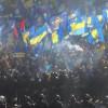 За вчерашние беспорядки под Радой арестованы 10 человек