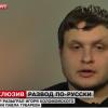 Российский пранкер «развел» Коломойского, загримировавшись под Губарева (ВИДЕО)