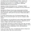Филатов об изощренном вранье кремлевских СМИ