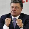 Порошенко раскритиковал работу силовиков в сфере борьбы с контрабандой