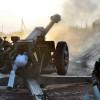 Силы АТО подавили артиллерию боевиков под Мариуполем