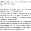 СБУ за $5 тыс. помогает чиновникам времен Януковича избежать люстрации