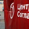 Пророссийская партия «Центр согласия» проиграла на выборах в Латвии