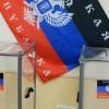Донецкие и луганские террористы решили не торопиться с «выборами»