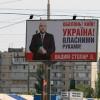 «Тушку» и экс-регионала Столяра не уполномочивали делать заявления от имени батальона «Киев-1″, — комбат