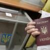 В Украине последний день предвыборной агитации