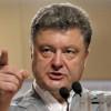 Порошенко рассказал о чем договорился с Путиным