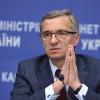Потери Украины от российской политики до конца года составят $5 млрд — Шлапак