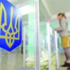 МИД РФ: Выборы в Верховную раду расцениваются как состоявшиеся