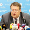В МВД планируют ввести ответственность за продажу голосов на выборах
