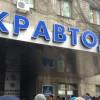 «Укавтодор» насчитал убытков в Донбассе на 2,2 миллиарда грн