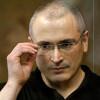Путинская Россия ведет позорную войну против Украины — Ходорковский