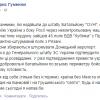 Бойцы АТО сообщили о вторжении в Украину двух полков армии РФ для штурма донецкого аэропорта
