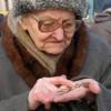 Пенсионерам Донецкой и Луганской областей задолжали 5 млрд грн