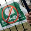 Пострадавшим от «Элита-Центра» киевлянам пообещали 102 квартиры