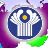 Украина готова сотрудничать с СНГ, но только в экономике, — МИД