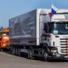 Жители Луганщины обнаружили в путинском «гумконвое» только боеприпасы (ВИДЕО)