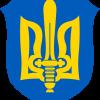 Огромный герб Украины из горящих лампадок украсил Майдан (ФОТО)