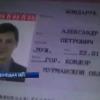 Возле донецкого аэропорта задержали российских диверсантов (ВИДЕО)