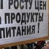 Большинство россиян жалуются на снижение уровня жизни
