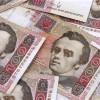 На погашение госдолдга потрачено 78 млрд грн — Госказначейство