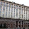 В Киеве создадут «коммунальный спецназ»