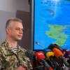 СНБО: Демилитаризация донецкого аэропорта и Счастья возможна лишь в случае прекращения огня со стороны боевиков
