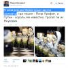 Янукович в Межигорье играл в специальные шахматы, где фигурой короля был Путин (ФОТОФАКТ)