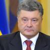 Почти 50% украинцев довольны деятельностью Порошенко — опрос