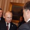 В Праге ждут Петра Порошенко и Владимира Путина