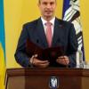 Кличко открыл заседание Киевсовета, в зале 67 депутатов