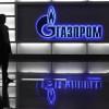 «Газпром» заговорил о перебоях поставок газа в ЕС и назначил виновной Украину