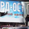 Обвиняемого в организации теракта в «Норд-Осте» задержали при въезде в Крым (ВИДЕО)