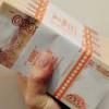 В Москве презентовали рубль ДНР (ВИДЕО)