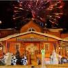 Резиденция Деда Мороза откроется в Межигорье