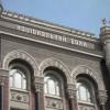 В НБУ опровергают информацию о потоке фальшивых гривневых купюр из «ДНР» и «ЛНР»