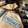 В Госбюджет — 2015 хотят заложить 22 грн за доллар