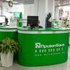 ПриватБанк продает свой банк в Грузии