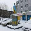 В Новосибирске танк и памятник Ленину раскрасили в цвета украинского флага (ФОТО)