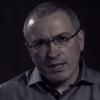 Ходорковский записал пламенное обращение к россиянам (ВИДЕО)