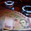 Кабмин повысит тарифы на газ для населения до рыночных в 2015 году: 20 миллионов украинцев получат субсидии