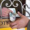 В Москве прекращают продажу валюты
