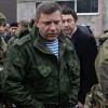 Террорист Захарченко заявляет о договоренности об обмене пленными