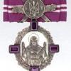 Мирославу Гонгадзе наградили орденом