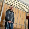 Беглеца-антимайдановца «Топаза» закрыли в СИЗО на 60 суток