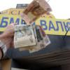 РФ не контролирует свою экономику и рискует повторить судьбу СССР