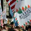 Украина объявила персонами нон грата четырех членов венгерской партии «Йоббик»